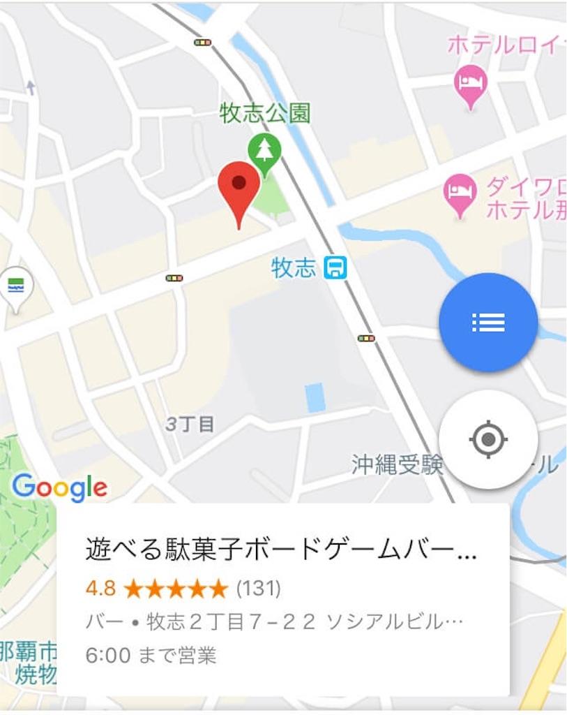 f:id:yutorilife276:20190715192741j:image