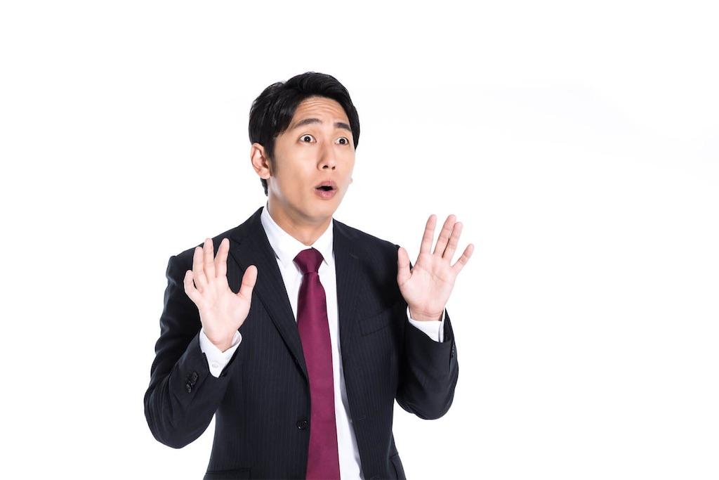 f:id:yutorilife276:20190727185957j:image