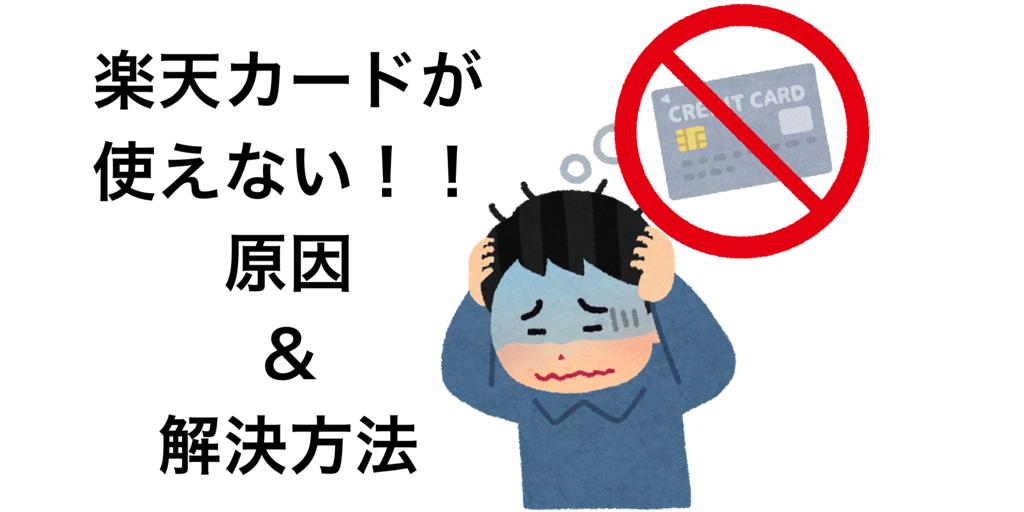 f:id:yutorilife276:20190727190143p:image