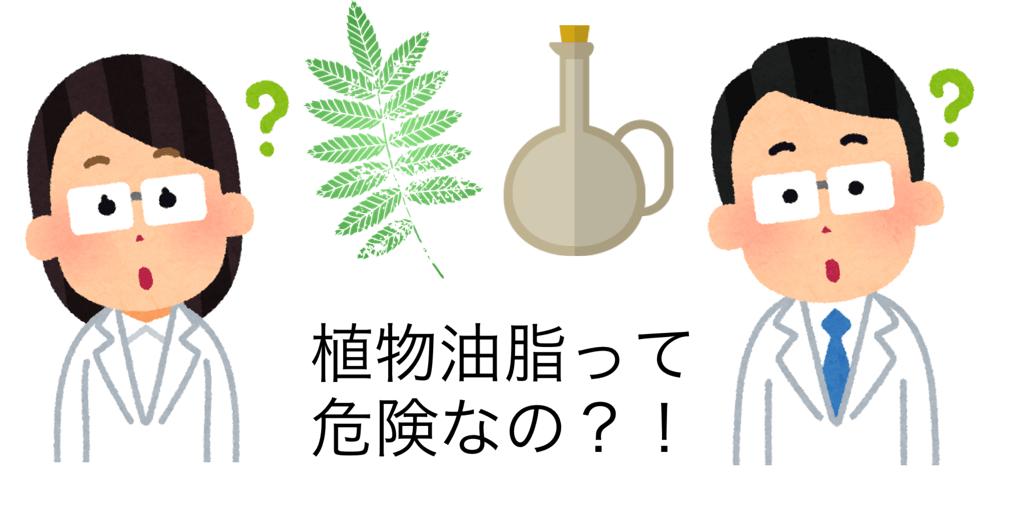 f:id:yutorilife276:20190803192414p:image