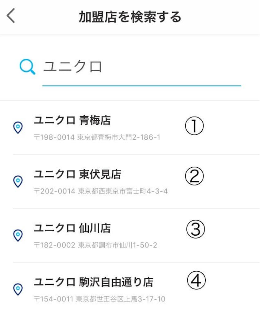 f:id:yutorilife276:20190810232736j:image