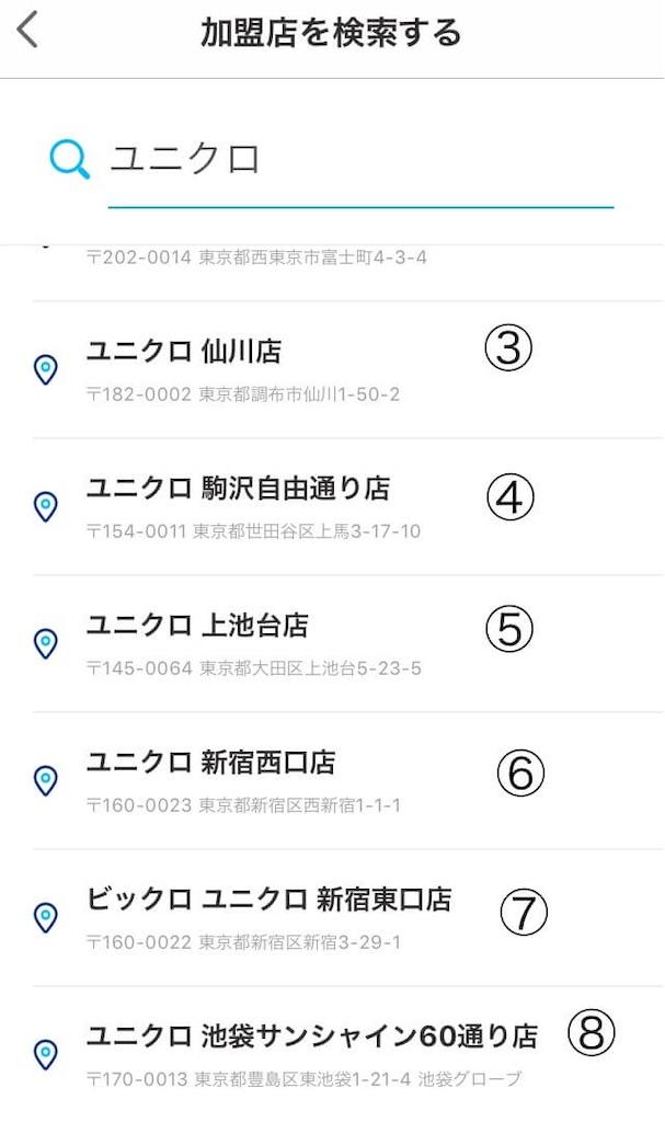 f:id:yutorilife276:20190810232740j:image