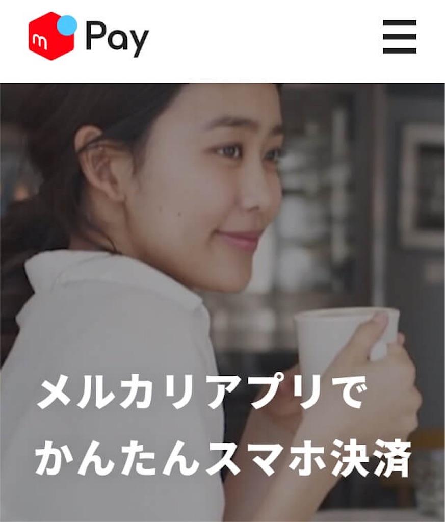 f:id:yutorilife276:20190811152417j:image