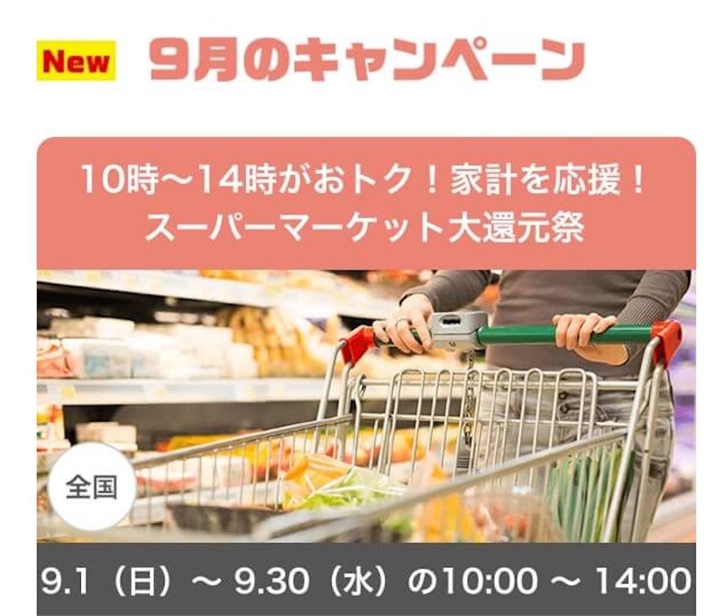 f:id:yutorilife276:20190811155130j:image