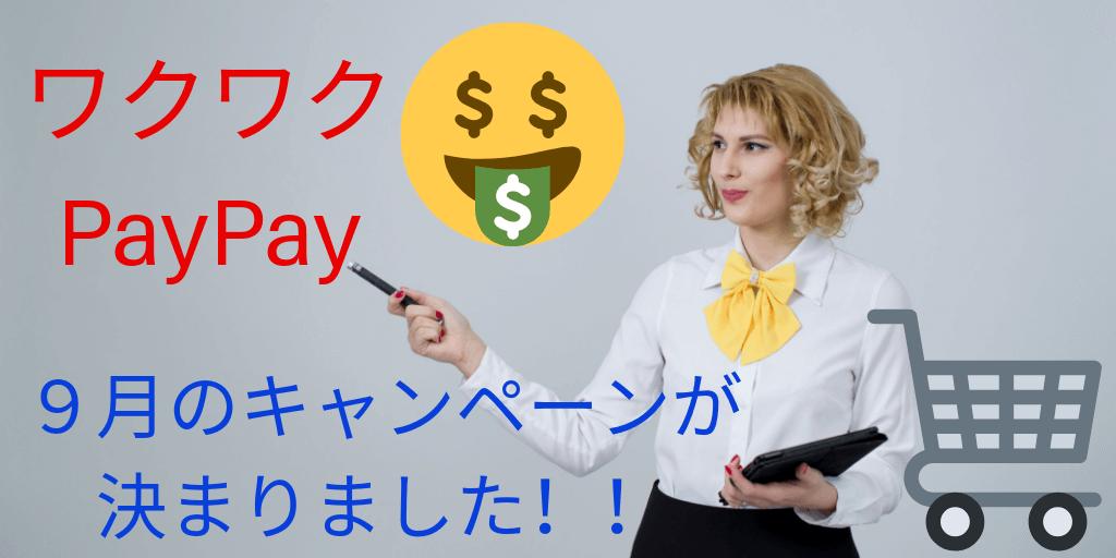 f:id:yutorilife276:20190811155151p:image