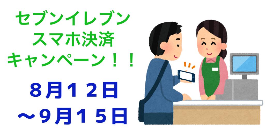 f:id:yutorilife276:20190811160803p:image