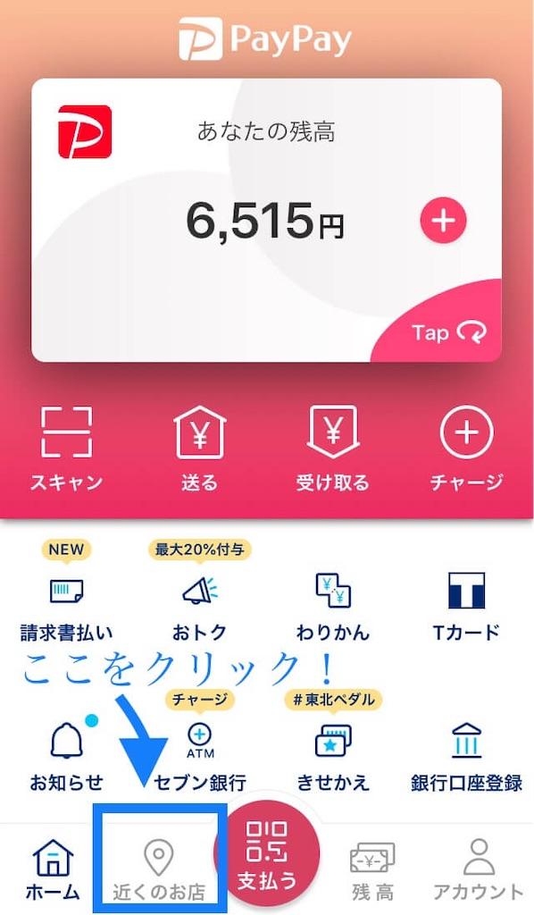 f:id:yutorilife276:20190908220749j:image