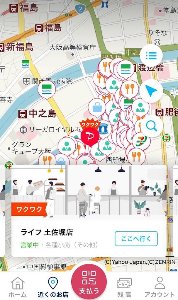f:id:yutorilife276:20190908220753j:image
