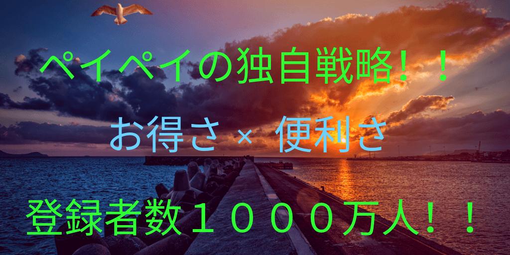 f:id:yutorilife276:20190921132148p:image