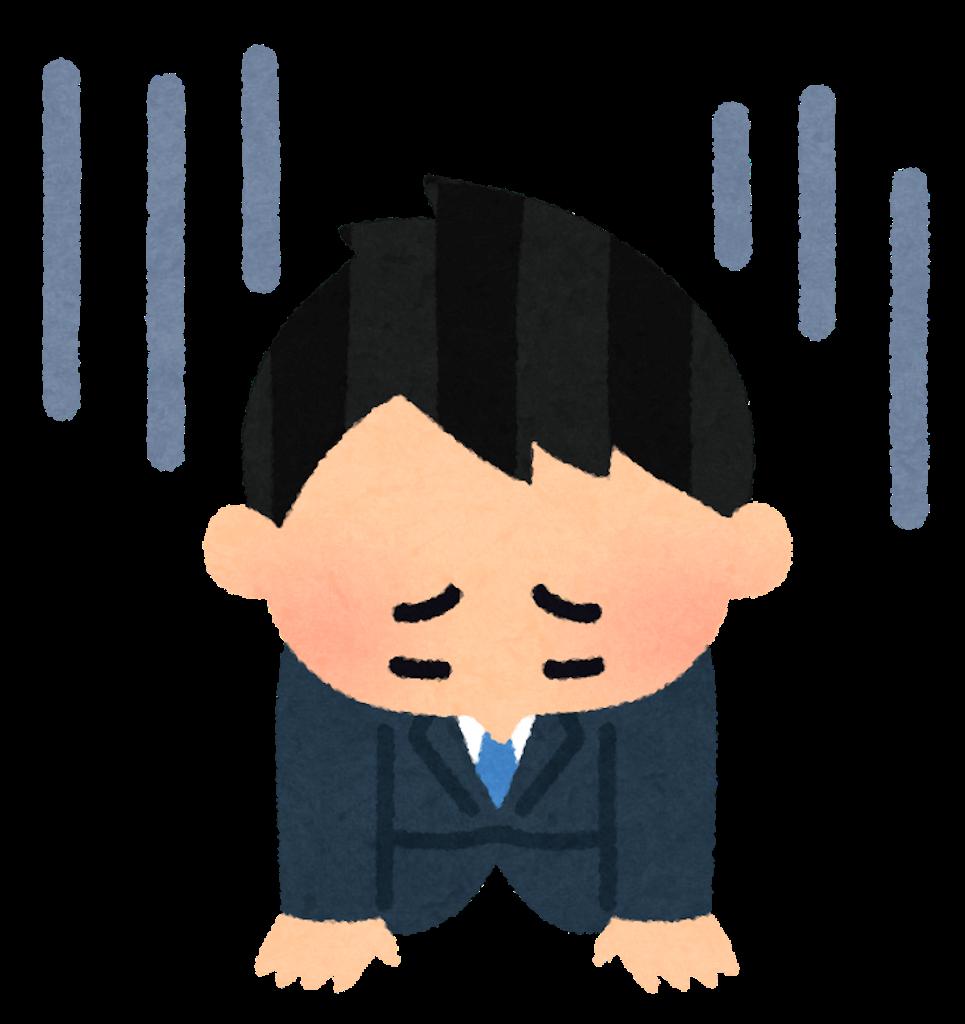 f:id:yutorilife276:20190928140825p:image
