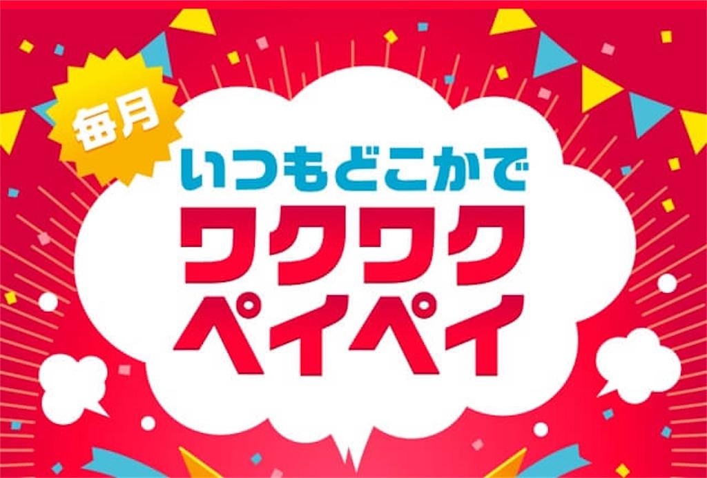f:id:yutorilife276:20190930124205j:image