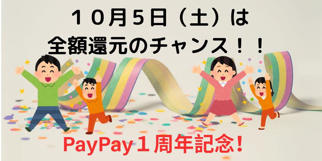 f:id:yutorilife276:20190930124339p:image