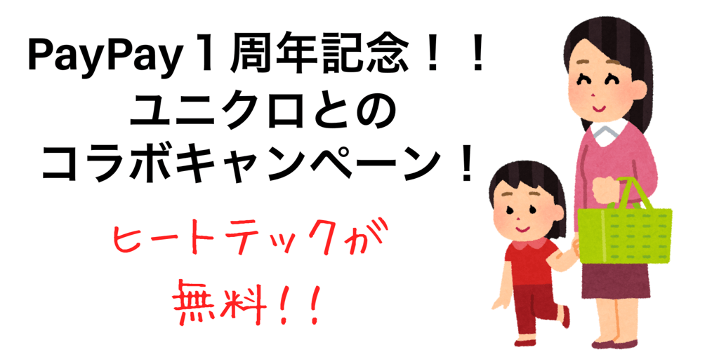f:id:yutorilife276:20190930125906p:image