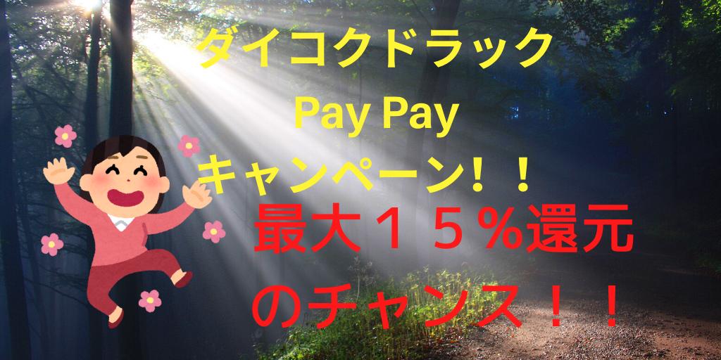f:id:yutorilife276:20191110154356p:image