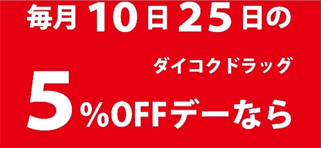 f:id:yutorilife276:20191110154447j:image