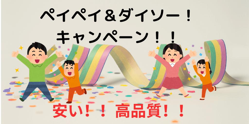 f:id:yutorilife276:20191220110426p:image