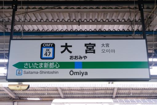 f:id:yutorink:20190113153441j:plain