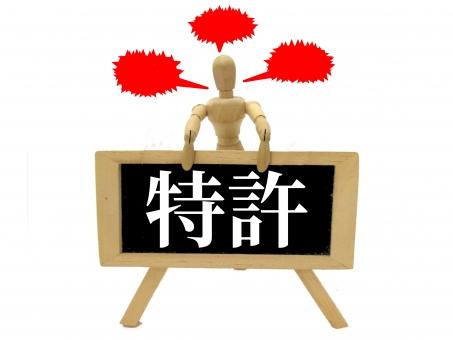 f:id:yutorink:20190418160339j:plain