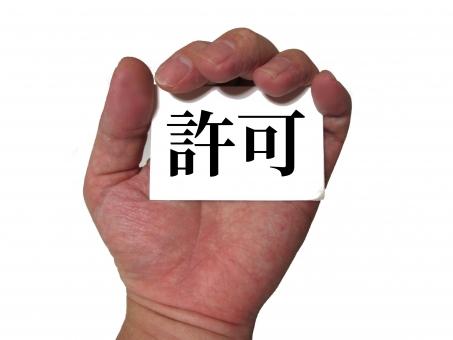 f:id:yutorink:20190515113052j:plain