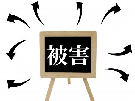 f:id:yutorink:20190515113149j:plain