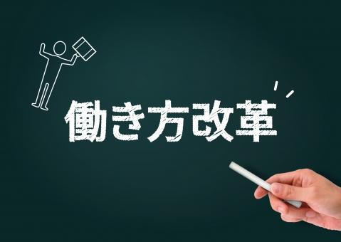 f:id:yutorink:20190516134017j:plain