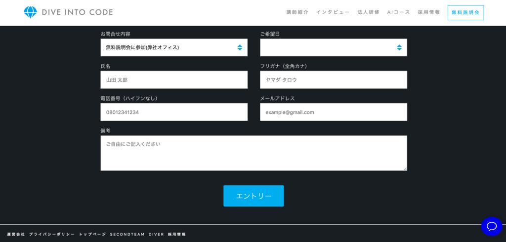 f:id:yutorinrin:20170806021535p:plain