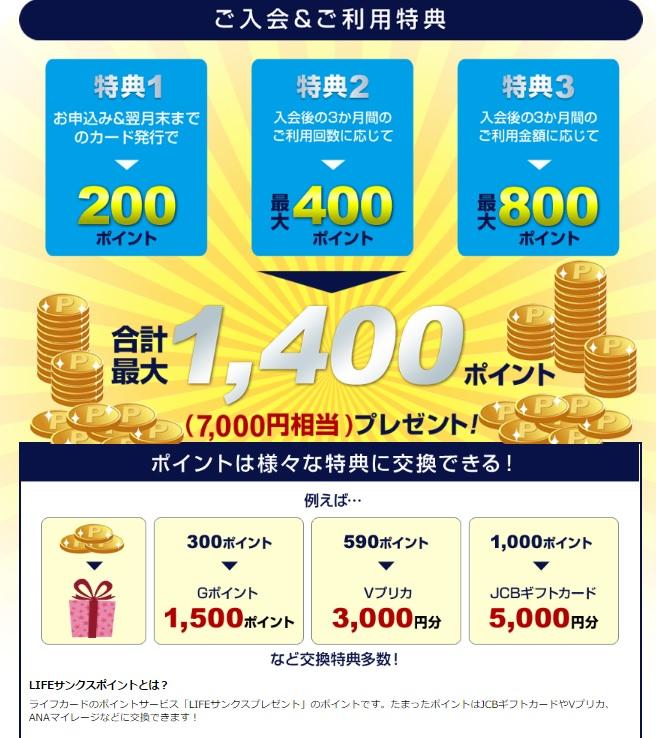 f:id:yutoriron:20160905195655j:plain