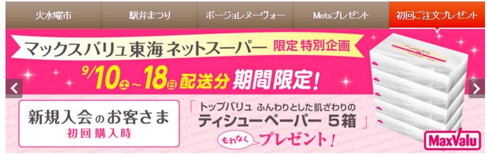 f:id:yutoriron:20160913175522j:plain