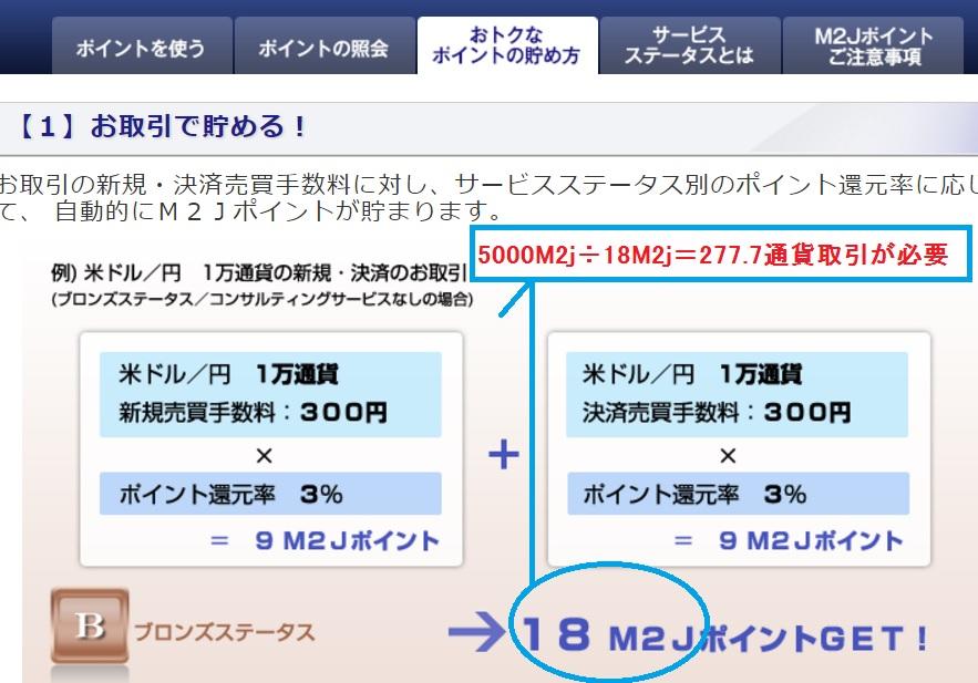 f:id:yutoriron:20160921155732j:plain