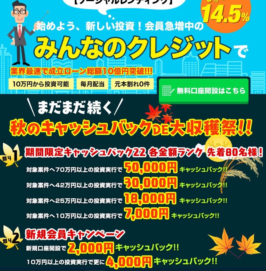 f:id:yutoriron:20161029151330j:plain