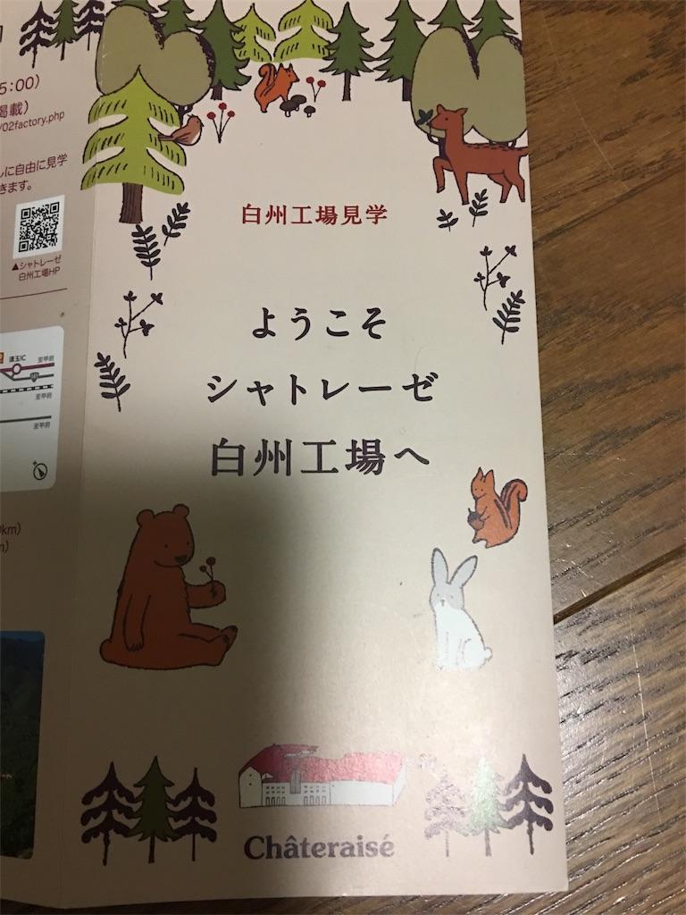 f:id:yutoriron:20170226194850j:image