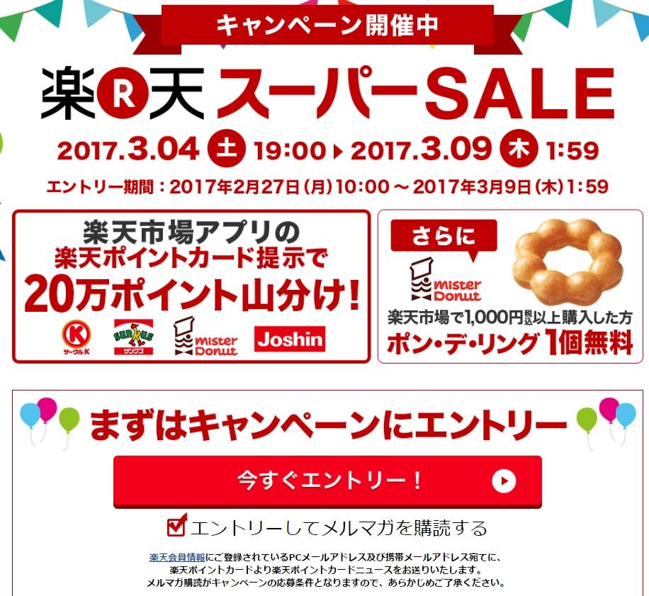 f:id:yutoriron:20170305160650j:plain