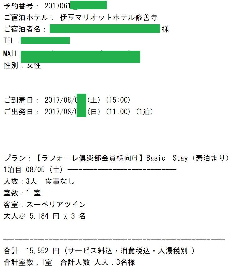 f:id:yutoriron:20170616233814j:plain