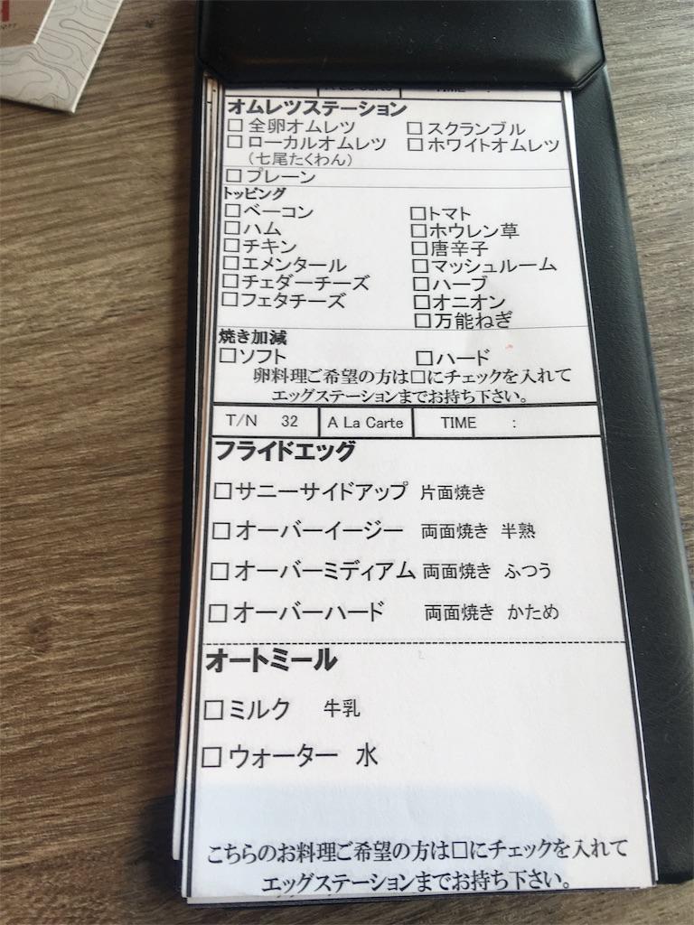 f:id:yutoriron:20170806103350j:image