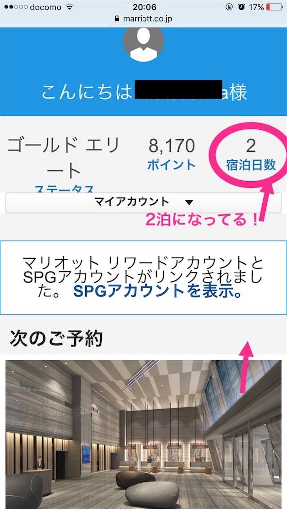 f:id:yutoriron:20170819210032j:image