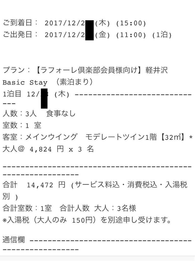 f:id:yutoriron:20170819212036j:image