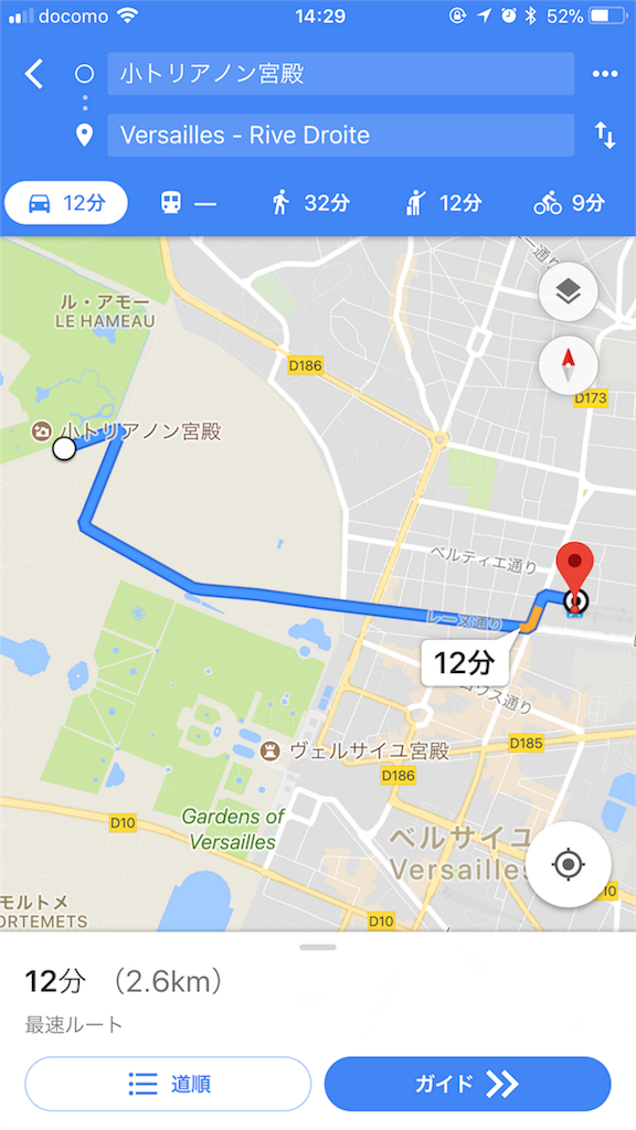 f:id:yutoriron:20171029150257p:image