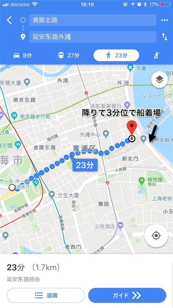 f:id:yutoriron:20180512211209j:image