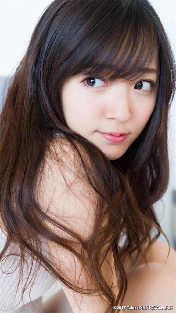 f:id:yutorisedainohoshi:20180615173325j:plain