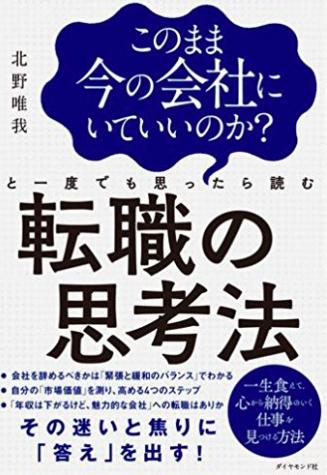 f:id:yutorisedainohoshi:20180709210313p:plain