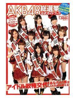 f:id:yutorisedainohoshi:20180915191625j:plain