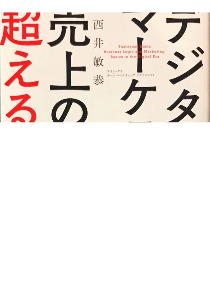 f:id:yutorisedainohoshi:20181203134126j:plain