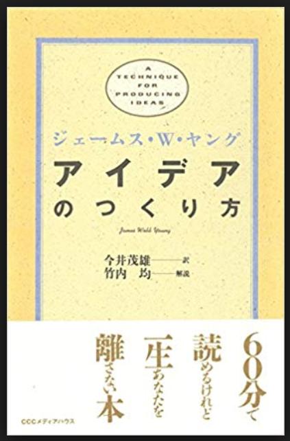 f:id:yutorisedainohoshi:20181222215857p:plain