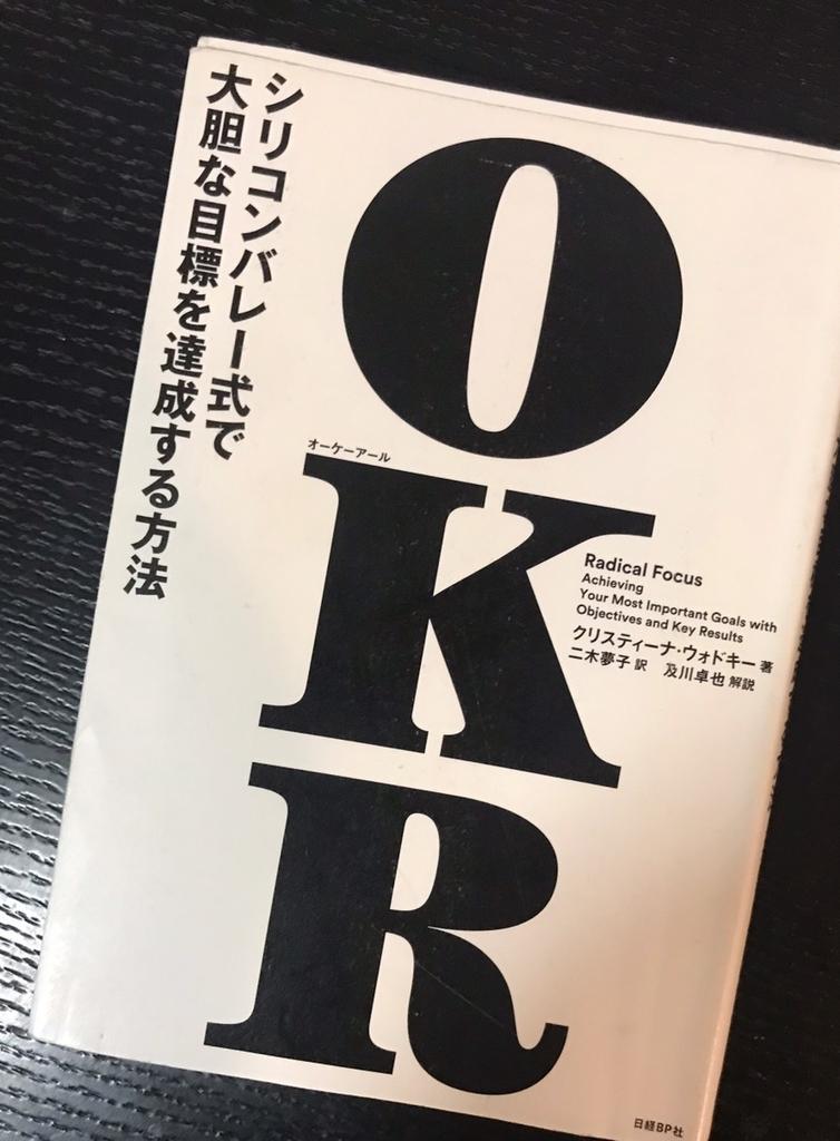 f:id:yutorisedainohoshi:20190114215704j:plain