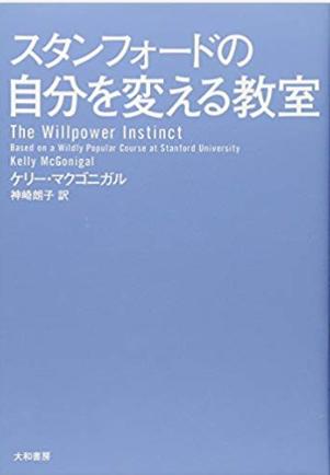 f:id:yutorisedainohoshi:20190210224430p:plain