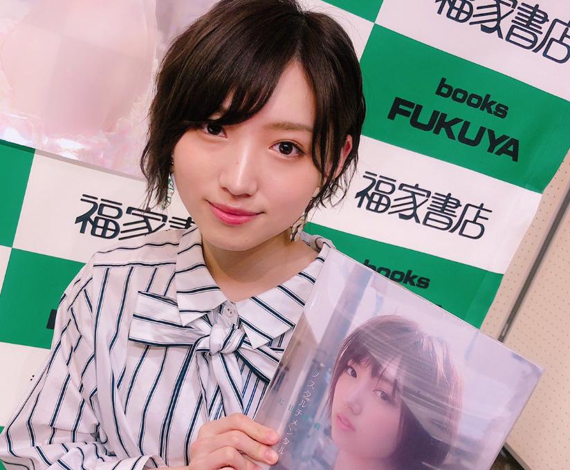f:id:yutorisedainohoshi:20190404205008p:plain