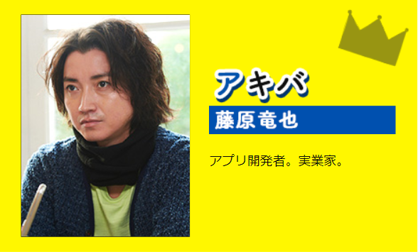 f:id:yutorisedainohoshi:20190407141444p:plain