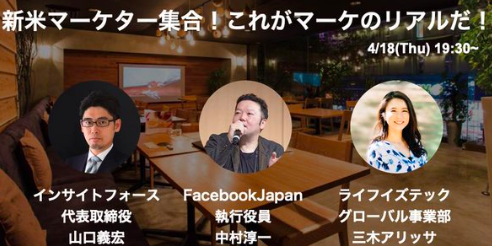 f:id:yutorisedainohoshi:20190420123744p:plain