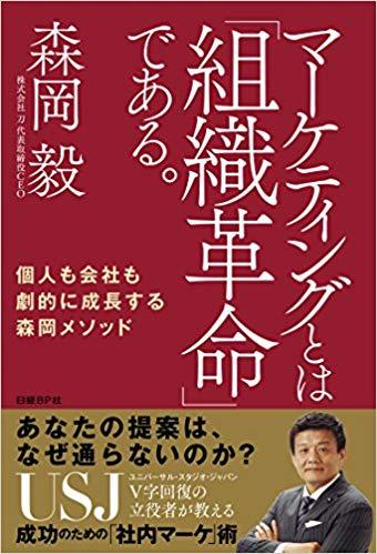 f:id:yutorisedainohoshi:20190427002015p:plain