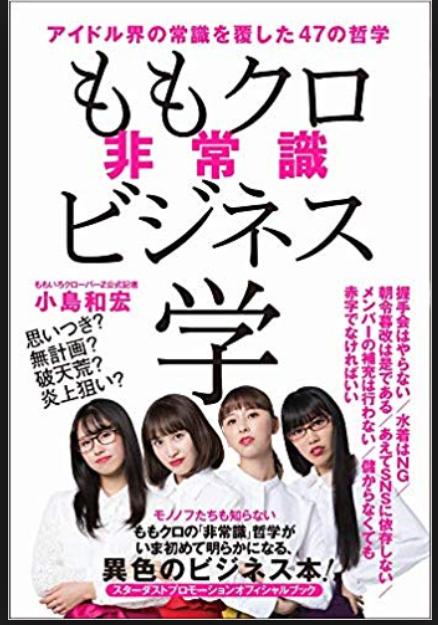 f:id:yutorisedainohoshi:20190427230414p:plain